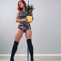 Екатерина Рекап