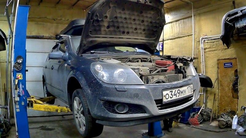 Opel Astra H. Замена радиатора. Опять… Будни РКЖП