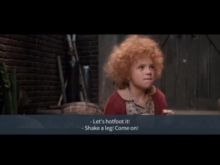 Engme - shake a leg