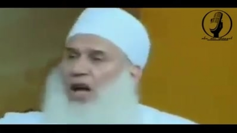 Аль Бара Al Bara ال بر
