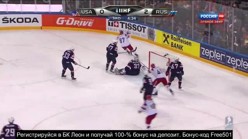 Россия - США хоккей олимпиада Корея Пхеньян 2018 Russia USA hockey Korea Pyongyang
