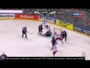 Россия - США хоккей олимпиада Корея Пхеньян 2018 Russia USA hockey Korea Pyongyang