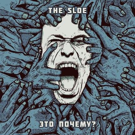 The Sloe – Это почему? (EP + официальный видеоклип)