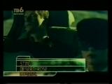 Примите наши поздравления (ТВ-7 г. Абакан, 29 декабря 2000) Начало программы