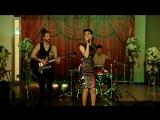 Brown Band - К чёрту любовь (Лобода cover)