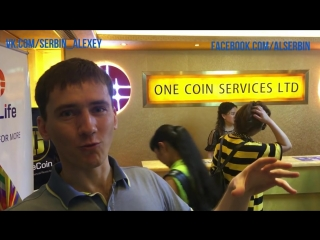 Офис ВанКоин в Гонконге Криптовалюта ONE - OneCoin office in Hong Kong  - live video digital currency - OneLife NetWork