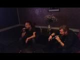 Пчел и Ярик поют Агату Кристи (18+)