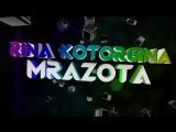 Rina Kotorgina-MRAZOTA