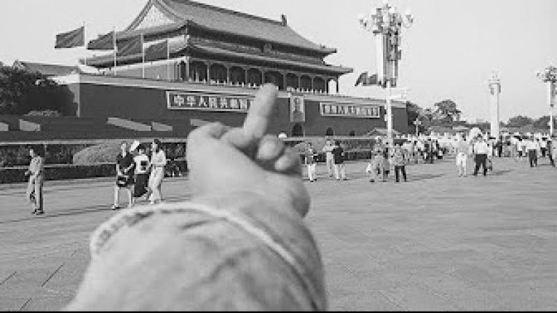 洪宽批判大会实况转播 1 :关于向郭文贵母亲道歉 YouTube