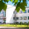 Школа №4 имени В.В.Клочкова