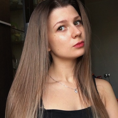 Анастасия Столяренко