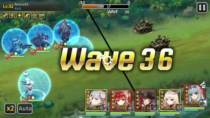 [Shootout Arena Ammo] 50 Wave Clear Formation