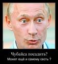 Андрей Самолёт фото #31