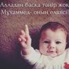 Тобанияз Келдібаев