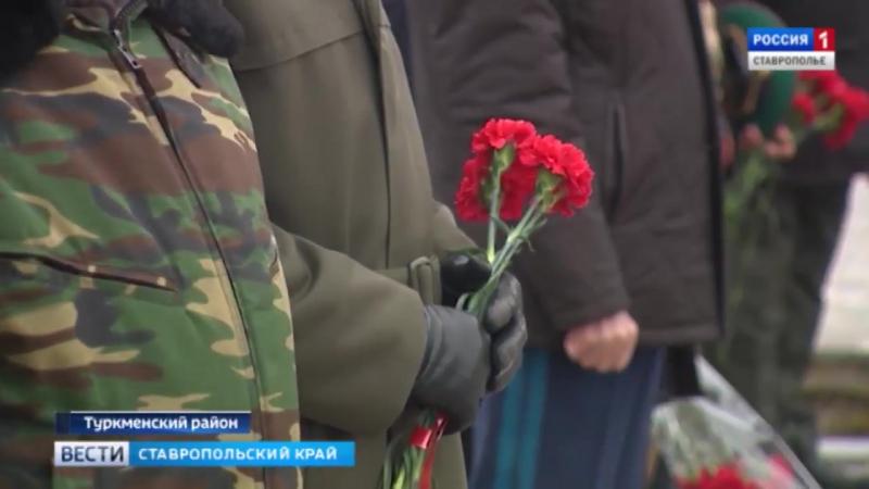 Больше, чем командир. На Ставрополье вспоминали воина-афганца. Автор Никита Шишков