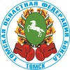 Томская областная федерация бокса