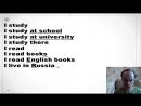 ГРАММАТИКА АНГЛИЙСКОГО ЯЗЫКА Английский для начинающих Английский язык Уроки