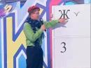 КВН Высшая лига (2006) 1_4 - ПриМа - СТЭМ Алфавит