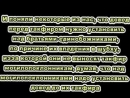 Кто оправдывает мушриков тот кафир не проявил куфр би тагут Ответ шейха Роджихи, Фаузана, Ибн База.3gp