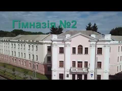 ТИЗЕР ДО ФЛЕШМОБУ ВІННИЦЯ 11 КЛАС ГІМНАЗІЯ 2