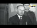 Шпион, полковник ГРУ Пеньковский на суде признался, что работал на разведку США, кинохроника, 1963