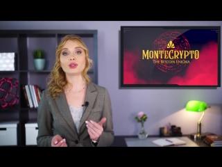 CryptoNews - Выпуск 3