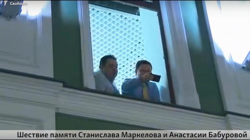 Марш антифа и держиморды в окнах