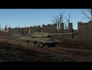 War Thunder_ Полигон _ Эпизод 95