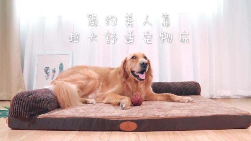 HOOPET Pet малого большой собаки кровать съемные и моющиеся кровать Коврики четыре сезона