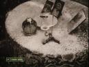 Валерий Огородников Бумажные глаза Пришвина 1989