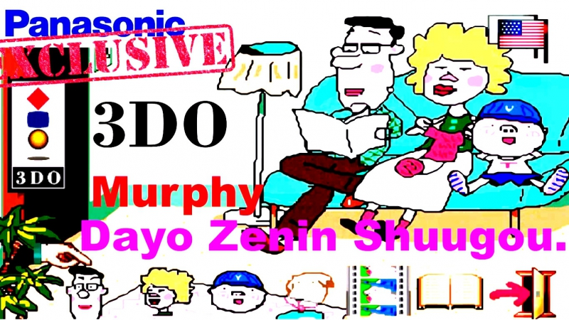 Murphy Dayo Zenin Shuugou!! - Murphy's TV 1994 [ Panasonic 3DO Interactive / ЭМУЛ 4D0 ].ENG/FPS.50/HD.720.p