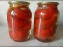 Перец РАТУНДА с луком консервация без стерилизации Это необыкновенно вкусная закуска