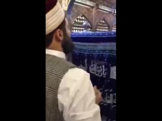 Hazrat Pir SYED GhousulAzameen SYED Abdul Qadir Jilani Al Hassani Wal Hussaini Meeran Muhiyyuddin