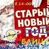 """Шахматный Клуб """"Этюд"""" имени А.И.Литовского"""