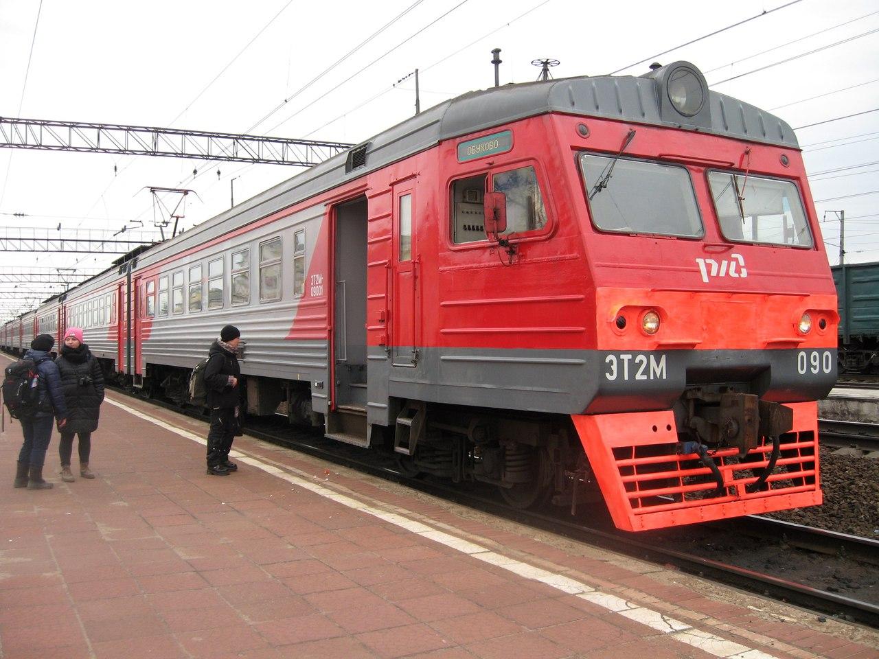 Электричка ЭТ2М-090. Поезд, которым можно ездить....