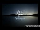 99 Прекрасных Имен Всевышнего Аллаха Красивый Голос Ма Шаа Аллах