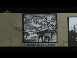 Korean-Central Television-On-Line - live