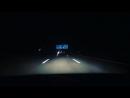 Автобан А4