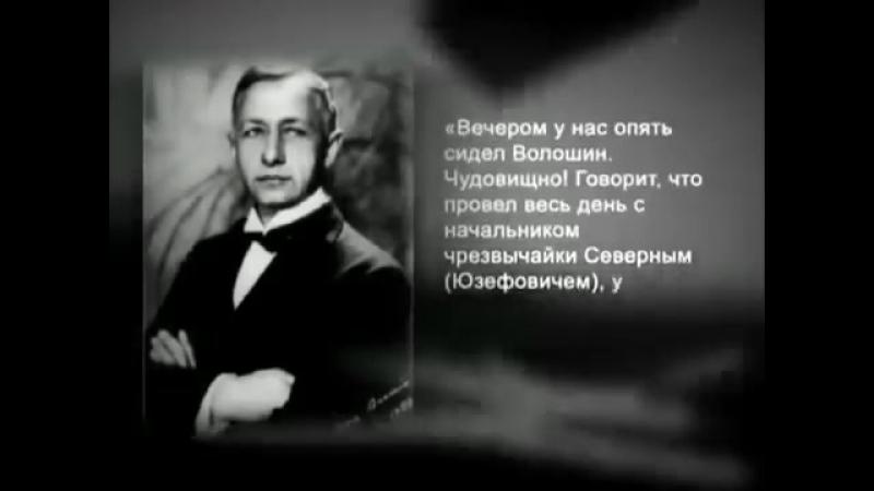 Геноцид Русских в велику Иудейскую революцию 1917г 2 часть
