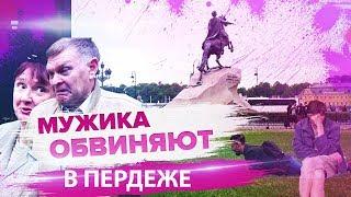 # Перданул во время интервью / Пранк / Негодяй ТВ