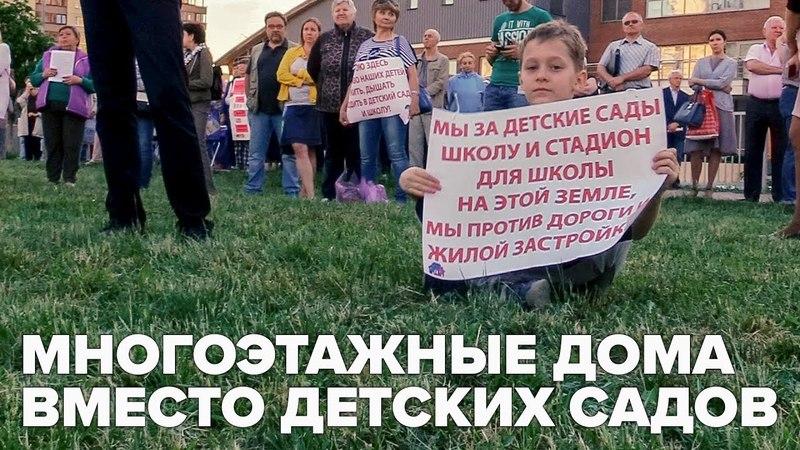 Собянин защищает интересы строительных олигархов
