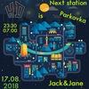 17.08 | Next station is Parkovka