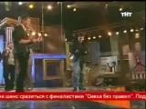 Убойная Лига.2 раунд.Денис Косяков