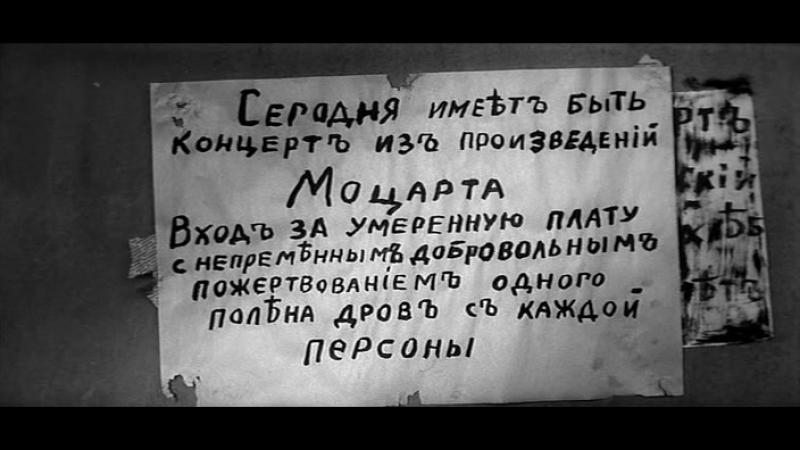 Oficery.1971_[torrents.ru]-Обрезка 01