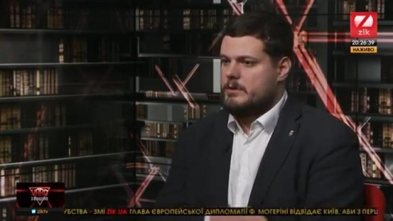 Про Україну і війну, владу і політику, Свободу і свободівців АНДРІЙ ІЛЛЄНКО у HARD з Влащенко