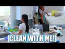CLEAN WITH ME! | Speed Clean With Me! | Cleaning Motivation