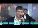 Йован Радованович - Снежана