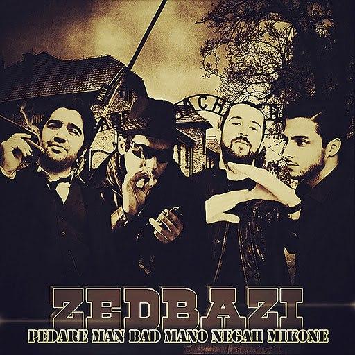 ZedBAzi альбом Pedare Man Bad Mano Negah Mikone