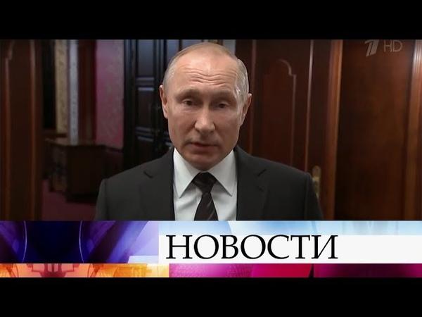 Владимир Путин приехал в Храм Христа Спасителя на прощание со Станиславом Говорухиным.
