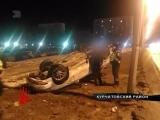Пьяный улетел с дороги и снес столб, а потом машина перевернулась.